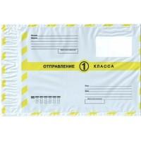 1-й Класс Почтовый конверт 250х353